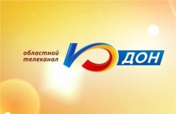 Южный регион Дон станет губернским телеканалом.