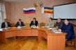 В Администрации Аксайского района состоялось заседание комиссии по противодействию коррупции