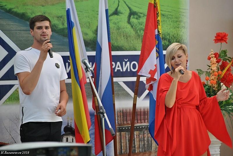Библиотека им. Шолохова совемстно с ГУФСИН провела мероприятие «Великий стяг родной державы», посвященное Дню Российского флага