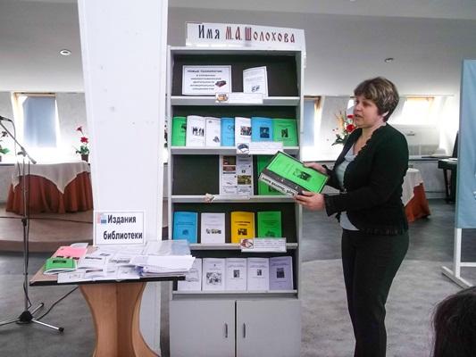 Реферат организация информационно-библиографической работы в библиотеке
