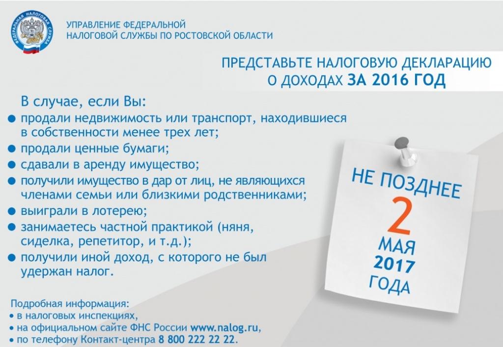 Игровые автоматы ростовской области аксайском районе играть в игровые автоматы бесплатно в бонусе три луны