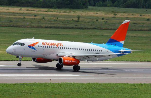 Росавиация выдала сертификат эксплуатанта авиакомпании «Азимут»